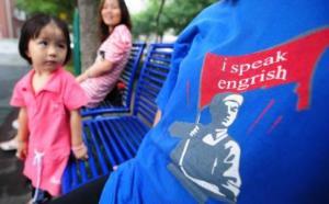 Seen in Beijing, a T-shirt mocking poorly spoken English. Photo: AFP