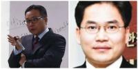 Dr. Jeehun Kim & Dr. Jang-ham Na